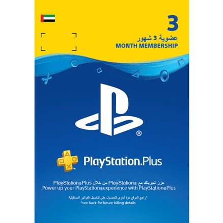 PlayStation 4 Pro -1 T.B -With FIFA 18 + PlayStation Plus 3 Month MemberShip