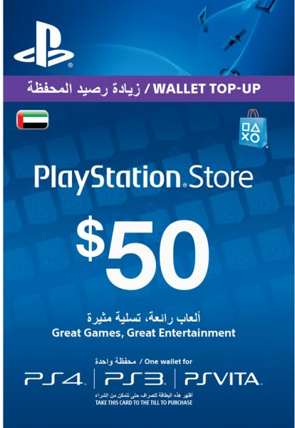 PlayStation$50 UAE-digital code