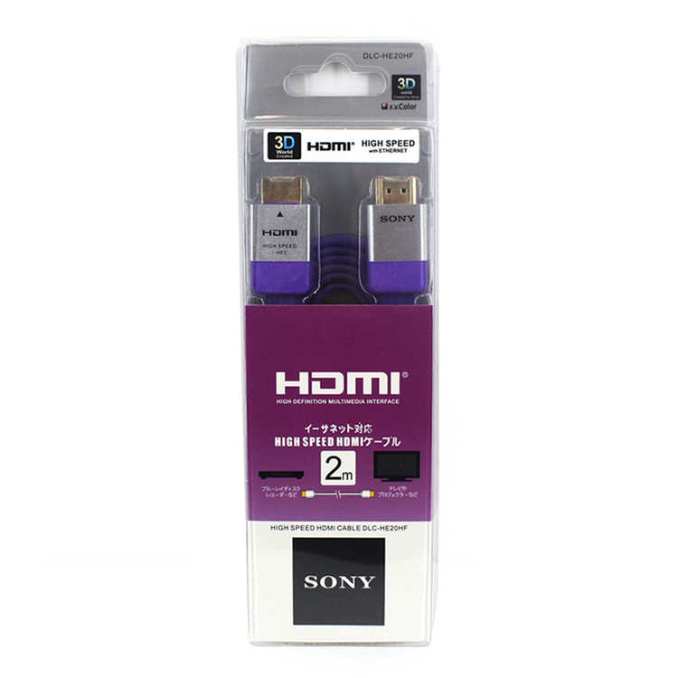 hdmi for playstation4-2m